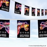 Happy Chinese new year Dragon bunting design