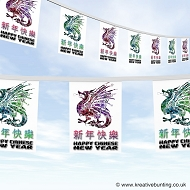 Happy Chinese new year Dragon bunting design 2