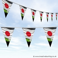 Sports Fan Bunting - Japan Flag Design