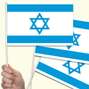 Israel Handwaving Flags - 10 Pack