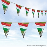Hungary Football Bunting - Wavy Flag Design