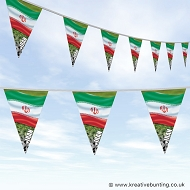 Iran Football Bunting - Wavy Flag Design