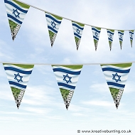 Israel Football Bunting - Wavy Flag Design