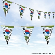Korea Republic Football Bunting - Wavy Flag Design