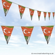 Turkey Football Bunting - Wavy Flag Design