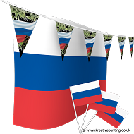 Russia Football Bunting & Flag Bundle