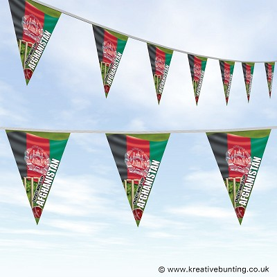 Cricket World Cup Bunting - Afghanistan